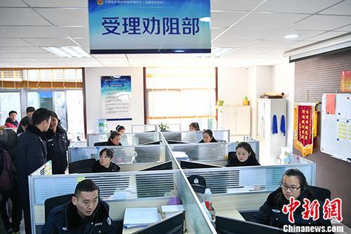 资料图:反电信网络诈骗中心。中新社记者 任东 摄