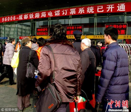 资料图:民众排队买票。 图片来源:视觉中国