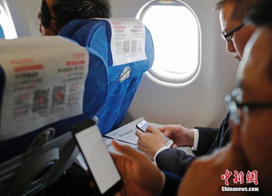 """多家航企相继解除""""手机禁令""""! """"空中手机开机""""时代正式来临"""