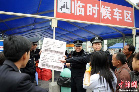 资料图:民警在火车站现场教旅客识别假票,以使旅客避免上当受骗。<a target='_blank' href='http://www.chinanews.com/'>中新社</a>记者 蒋雪林 摄