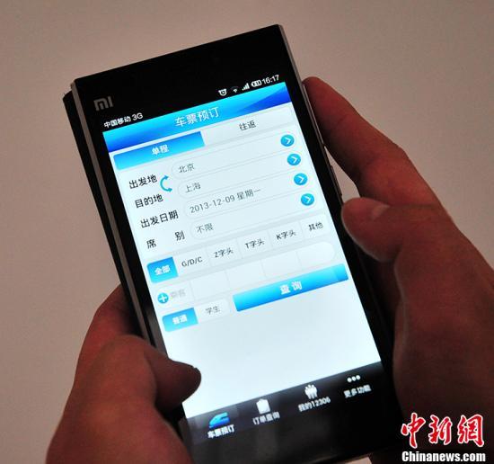 材料图:脚机购票。 a target='_blank' href='http://www.chinanews.com/'中新社/a记者 张斌 摄