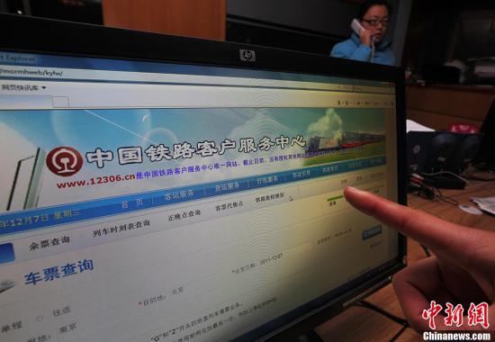 资料图。 中新社记者 泱波 摄