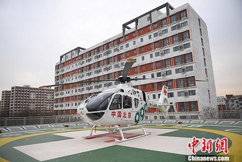 1月20日,中日友好医院携手北京999共同举办的航空医疗救援学术研讨会在北京举行。本次研讨会旨在分享国内外先进航空医疗救援经验,促进医联体内院间与航空转运机构的信息互通和联动,更好地促进中日友好医院与北京999携手探索并建设区域协同构建陆空立体化救援基地。国家卫生计生委、中国红十字会总会、北京市卫生计生委、北京市红十字会、2022年冬奥会组委会、通航领域相关领导以及京津冀地区各大医院院长、急诊与危重症学科带头人等约400参加会议。另据介绍,中日友好医院2017年下半年在院内建成了距北京市中心区域最近的,具备24小时全时段响应和夜航起降功能的医疗专用停机坪后,已实现多次航空与地面医疗救援的无...