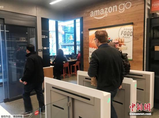 亚马逊旗下无人超市Amazon Go。