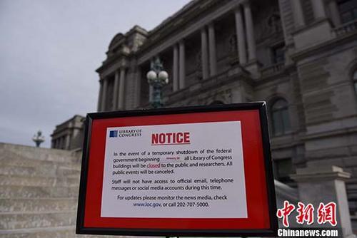 美国联邦政府曾在今年1月停摆。图为美国国会图书馆因联邦政府停摆而关门。 <a target='_blank' href='http://www.chinanews.com/'>中新社</a>记者 邓敏 摄