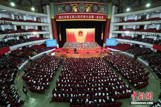 1月26日,重庆市第五届人民代表大会第一次会议在重庆市人民大礼堂开幕。<a target='_blank' href='http://www.chinanews.com/'>中新社</a>记者 陈超 摄