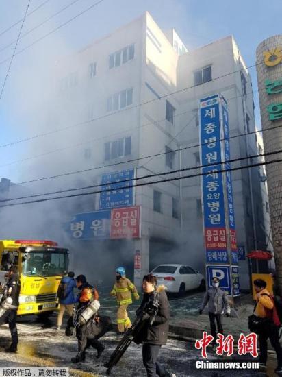 火灾发生后,青瓦台一位有关负责人表示,因火灾造成的损失较大,将启动危机管理中心进行应对。