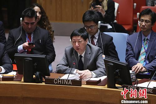 中国代表就支持内陆发展中国家发展阐述三点主张