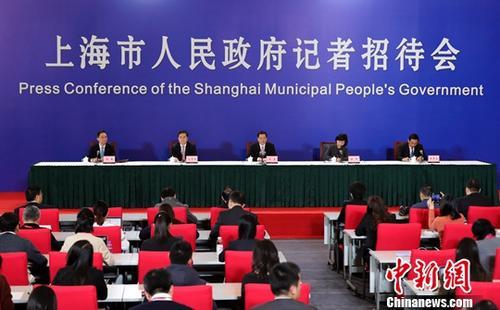 1月29日,上海市人民政府举行记者招待会,应勇市长答中外记者问。<a target='_blank' href='http://www.chinanews.com/'>中新社</a>记者 汤彦俊 摄