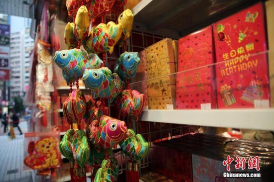 资料图:实体商店。<a target='_blank' href='http://www.chinanews.com/'>中新社</a>记者 洪少葵 摄