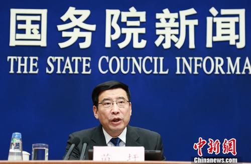 工业和信息化部部长苗圩。(资料图)中新社记者 杨可佳 摄
