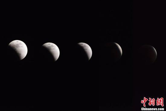 资料图:1月31日晚,拍摄的月全食过程(拼图)。<a target='_blank' href='http://www.chinanews.com/' >中新网</a>记者 富宇 摄