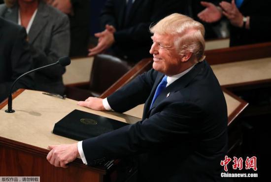 资料图:2018年1月30日晚,美国总统特朗普在美国国会大厦发表国情咨文。
