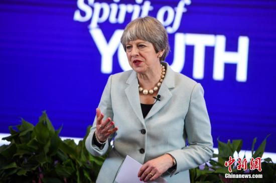 资料图:英国首相特雷莎·梅。中新社记者 张畅 摄