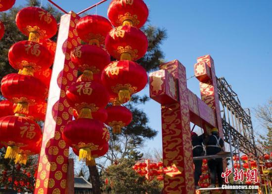 资料图:2月2日,北京地坛公园,工人们正在为一年一度的地坛庙会做准备。随着农历春节的临近,北京城年味渐浓。中新社记者 侯宇 摄