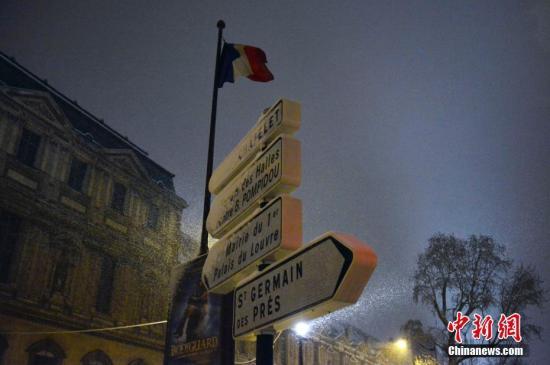 资料图片:法国巴黎街头。