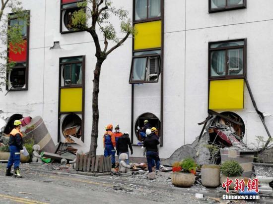 """台湾花莲近海2月6日23时50分发生里氏6.5级地震。台湾""""中央社""""报道的最新灾情指出,地震造成4栋建筑物倒塌,4人死亡,225人受伤、145人失联。中时电子报报道称,有2名大陆游客受伤。目前,现场救援正在紧张进行中。<a target='_blank' href='http://www.torvenius.com/'>中新社</a>记者 肖开霖摄"""