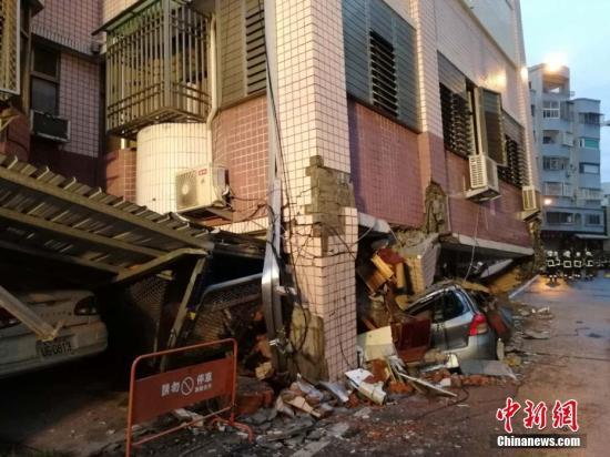 台湾花莲地震致9人死270人伤 失联人数降至10人
