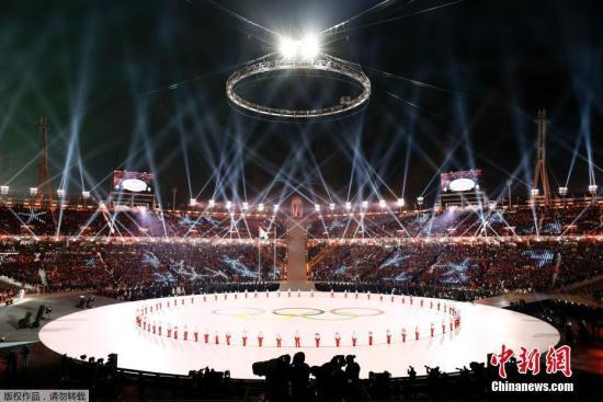 资料图:当地时间2月9日,2018韩国平昌冬奥会盛大开幕。图为开幕式现场。