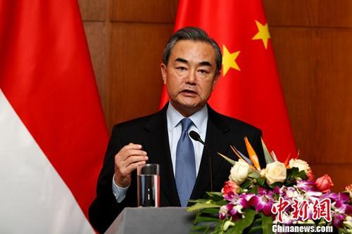资料图:王毅。<a target='_blank' href='http://www.chinanews.com/'>中新社</a>记者 李慧思 摄
