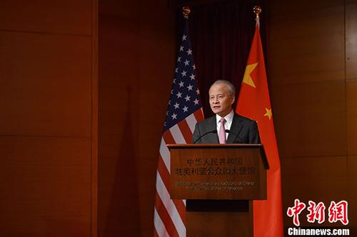资料图:中国驻美大使崔天凯 /p中新社记者 刁海洋 摄