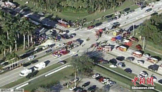 资料图片:佛罗里达州帕克兰道格拉斯中学2月14日发生枪击事件,造成17人丧生。