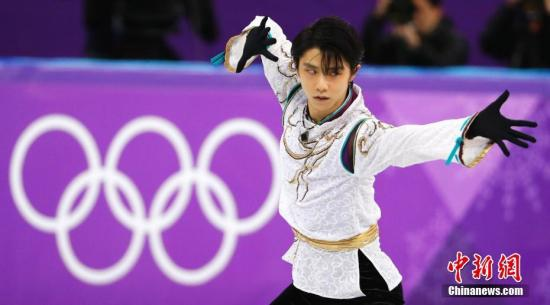 Yuzuru Hanyu wins ISU Award For Most Valuable Skater