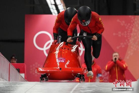 冬运中心与北京体育局将共建9个项目国家