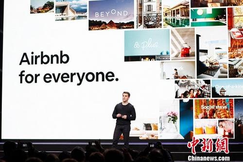 资料图:民宿平台Airbnb(爱彼迎)。 中新社记者 富田 摄