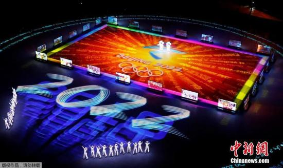 """当地时间2月25日,2018平昌冬奥会举行闭幕式,""""北京八分钟""""华美登场,美丽画面震憾全场。"""