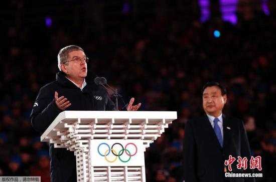 资料图:国际奥委会席巴赫讲话。