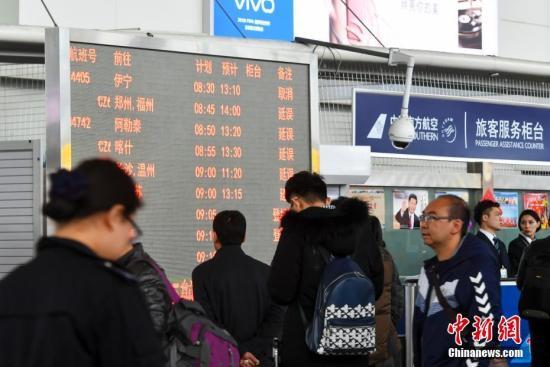 资料图:旅客候机。 <a target='_blank' href='http://www.chinanews.com/'>中新社</a>记者 刘新 摄
