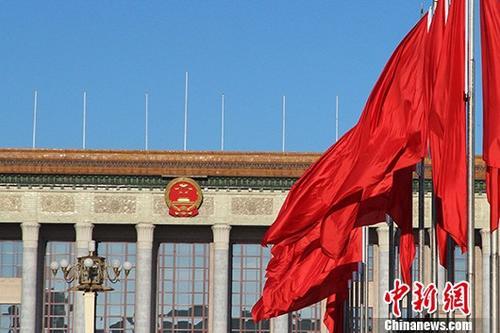 资料图:人民大会堂。/p中新社发 王徐 摄 图片来源:CNSPHOTO