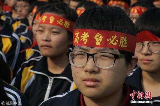 资料图:河北衡水二中高考百日誓师大会