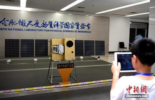 """2016年8月16日,全球首颗量子科学实验卫星""""墨子号""""发射升空。中国""""墨子号""""量子卫星在世界上首次实现千公里量级的量子纠缠,这意味着量子通信向实用迈出一大步。图为""""墨子号""""模型。 <a target='_blank' href='http://www.chinanews.com/'>中新社</a>记者 韩苏原 摄"""