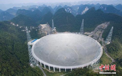 """中科院国家天文台:FAST首次探测""""宇宙深处的神秘射电信号"""""""