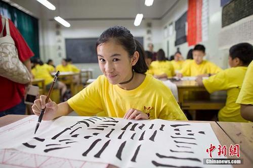 """图为2016年8月4日,参加海外华裔青少年""""中国寻根之旅""""夏令营的华裔青少年在山西学习中国书法。 /p中新社记者 张云 摄"""