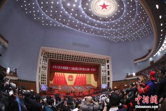 3月5日,十三届全国人大一次会议在北京人民大会堂开幕。 <a target='_blank' href='http://www.chinanews.com/' _fcksavedurl='http://www.chinanews.com/'>中新社</a>记者 盛佳鹏 摄