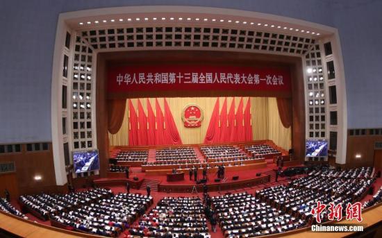 3月5日十三届全国人大一次会议在北京开幕。<a target='_blank' href='http://www.chinanews.com/'>中新社</a>记者 盛佳鹏 摄