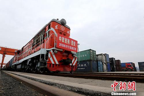 中国首列发往奥地利维也纳的中欧班列12日在成都启程