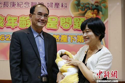 3月7日,台北长庚纪念医院举办记者会,近日通过自然分娩产下一名健康男婴的62岁吴女士(右)和丈夫出席。吴女士成为已知台湾自然分娩最高龄产妇。 <a target='_blank' href='http://www.chinanews.com/'>中新社</a>记者 陈小愿 摄