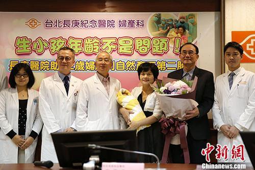 3月7日,台北长庚纪念医院举办记者会,近日通过自然分娩产下一名健康男婴的62岁吴女士(右3)出席。吴女士成为已知台湾自然分娩最高龄产妇。 <a target='_blank' href='http://www.chinanews.com/'>中新社</a>记者 陈小愿 摄