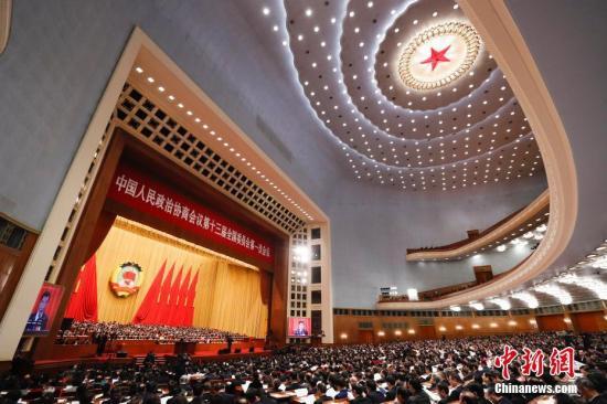 3月8日,全国政协十三届一次会议在北京举行第二次全体会议。 中新社记者 杜洋 摄