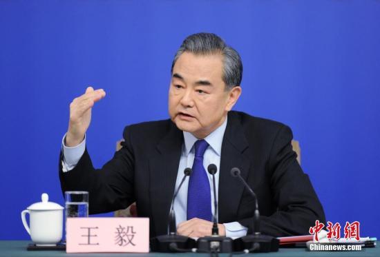 资料图:王毅。中新社记者 侯宇 摄