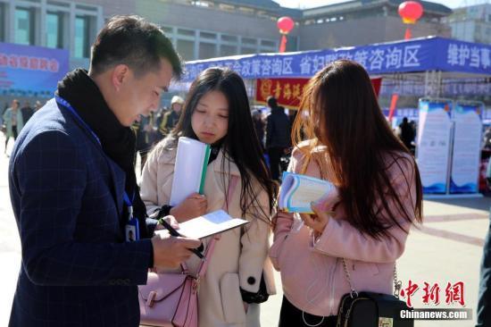 资料图:求职者。<a target='_blank' href='http://www-chinanews-com.xxjia.net/'>中新社</a>记者 孙睿 摄