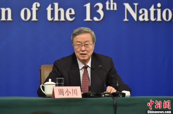 资料图:中国人民银行行长周小川。中新社记者 李卿 摄