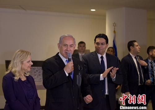 资料图:以色列总理内塔尼亚胡(左二)在活动现场发表讲话。<a target='_blank' href='http://www.shiekolong512.icu/'>中新社</a>记者 马德林 摄