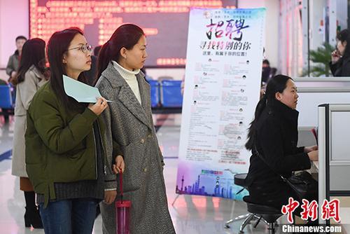 资料图:山西太原招聘会。<a target='_blank' href='http://www.chinanews.com/'>中新社</a>记者 武俊杰 摄
