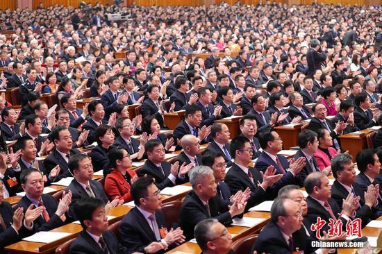 3月13日,十三届全国人大一次会议在北京人民大会堂举行第四次全体会议。<a target='_blank' href='http://www.chinanews.com/'>中新社</a>记者 刘震 摄