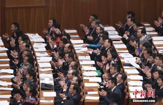 3月13日,十三届全国人大一次会议在北京人民大会堂举行第四次全体会议。<a target='_blank' href='http://www.chinanews.com/'>中新社</a>记者 盛佳鹏 摄